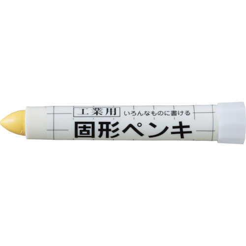 サクラ 固形ペンキ 黄 KSC3Y