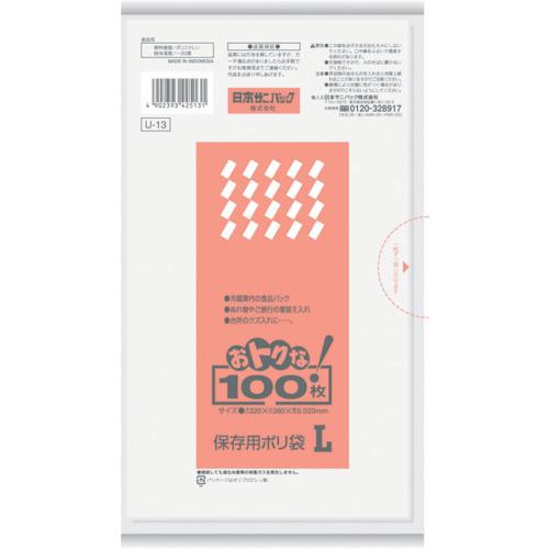 サニパック U−13おトクな!保存用ポリ袋L透明 100枚 U-13-CL
