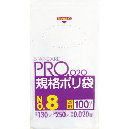 サニパック LT08スタンダートポリ袋8号(0.02) 透明100枚 LT08