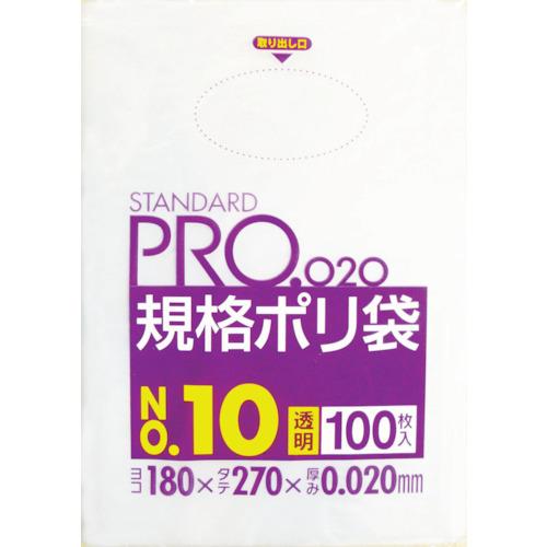 サニパック LT10スタンダートポリ袋10号(0.02) 透明100枚 LT10
