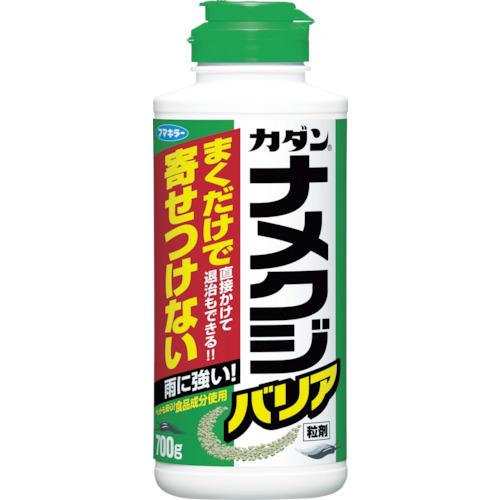 フマキラー カダンナメクジバリア粒剤700g432640