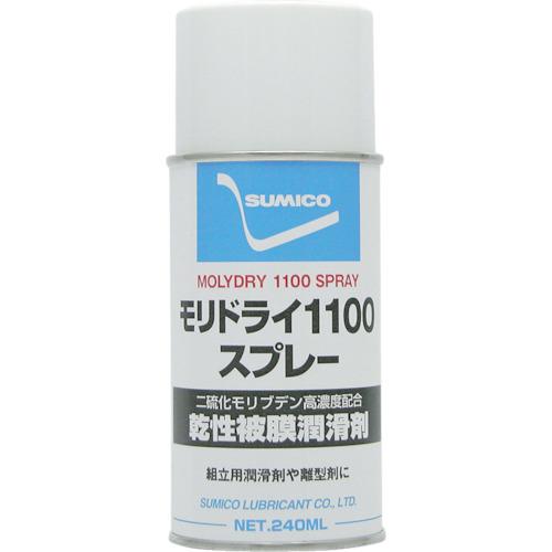 住鉱 スプレー(乾性被膜潤滑剤) モリドライ1100スプレー 240ml RDS