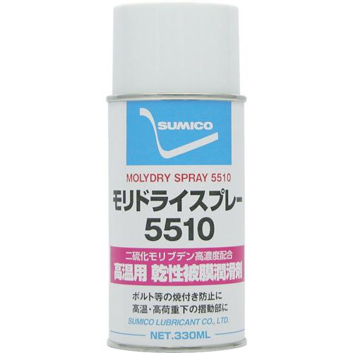 住鉱 スプレー(乾性被膜潤滑剤) モリドライ5510スプレー 330ml MDS5510