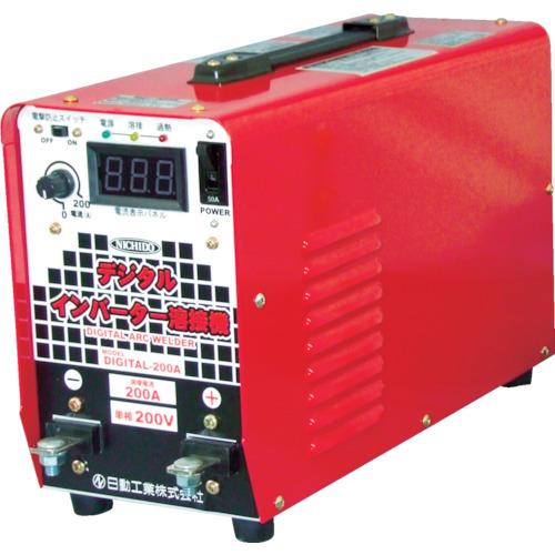 日動 直流溶接機 デジタルインバータ溶接機 単相200V専用 DIGITAL-200A