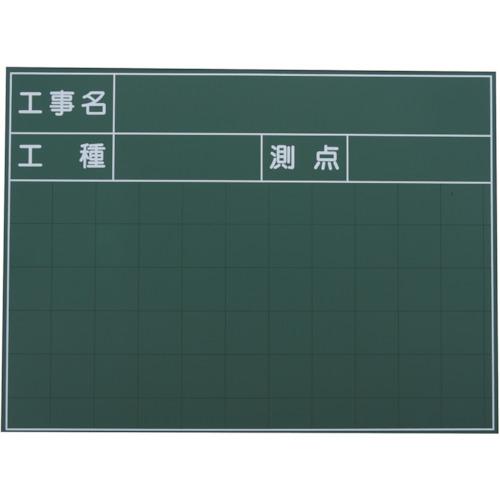マイゾックス ハンディススチールグリーンボード SG−105A SG105A