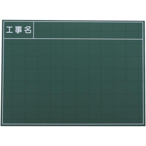 マイゾックス ハンディススチールグリーンボード SG−108A SG108A