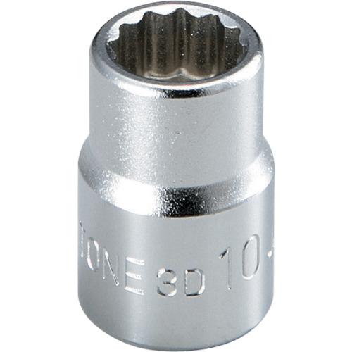 TONE ソケット(12角) 10mm 3D-10