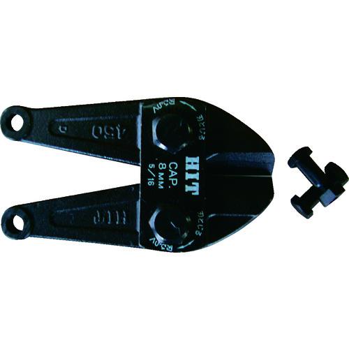 HIT ボルトクリッパー替刃 BCC600