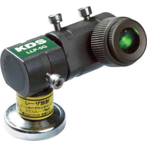 KDS ラインレーザープロジェクター5RG LLP5RG