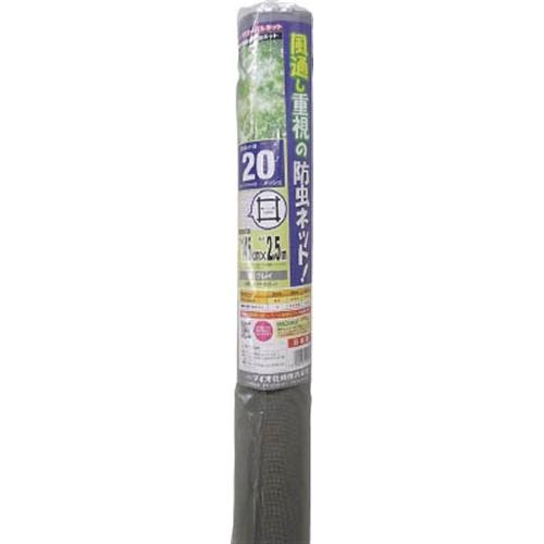 Dio グローバルネット 20メッシュ145cm×2.5m グレイ120272