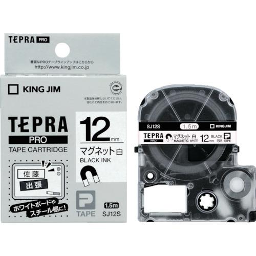 キングジム テプラPROテープ マグネット白/黒文字SJ12S