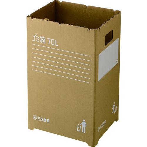 リス 段ボールゴミ箱70L 2個組 GGYC726