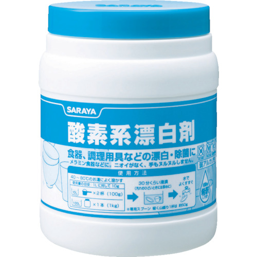 サラヤ 漂白・除菌剤 酸素系漂白剤 1kg 50293